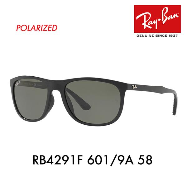 レイバン サングラス RB4291F 601/9A 58 Ray-Ban スクエア フルフィット 偏光 アクティブ ライフ スタイル ACTIVE LIFESTYLE 伊達メガネ 眼鏡