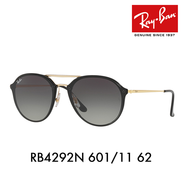 352152d116 Ray-Ban sunglasses blaze RB4292N 601 11 62 Ray-Ban double bridge flat lens  mirror BLAZE Date glasses glasses