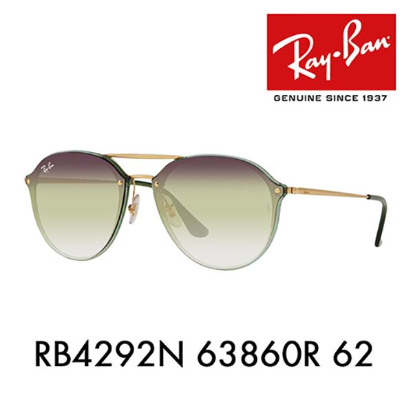 レイバン サングラス RB4292N 63860R 62 Ray-Ban ブレイズ ダブルブリッジ フラットレンズ ミラー BLAZE 伊達メガネ 眼鏡