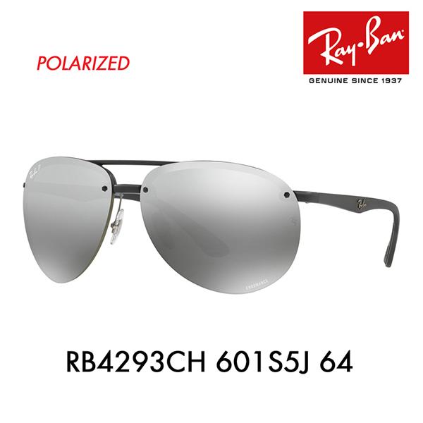 レイバン サングラス RB4293CH 601S5J 64 Ray-Ban クロマンス ライトレイ テック 偏光 ダブルブリッジ ティアドロップ CHROMANCE LIGHT RAY TECH 伊達メガネ 眼鏡