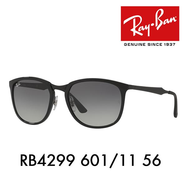 レイバン サングラス RB4299 601/11 56 Ray-Ban アクティブライフスタイル ACTIVE LIFESTYLE 伊達メガネ 眼鏡