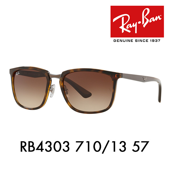 ab65351701 Ray-Ban sunglasses RB4303 710 13 57 Ray-Ban square active lifestyle ACTIVE  LIFESTYLE