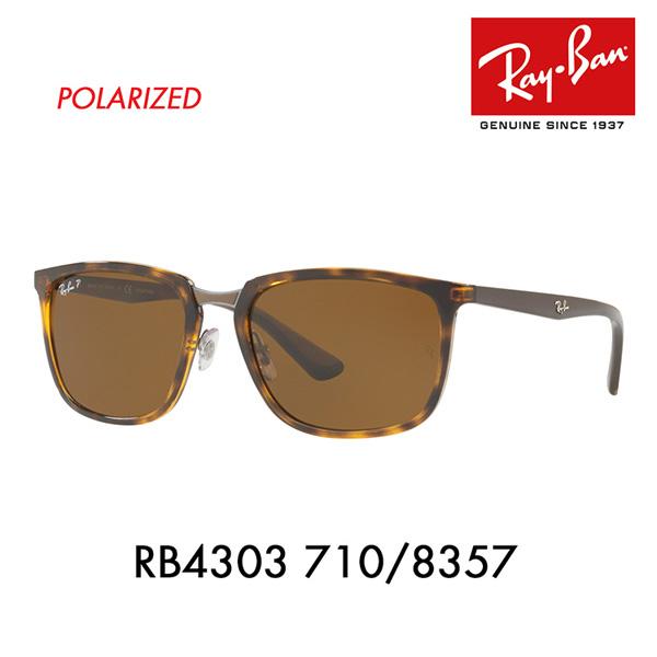 レイバン サングラス RB4303 710/83 57 Ray-Ban スクエア アクティブライフスタイル 偏光 ACTIVE LIFESTYLE