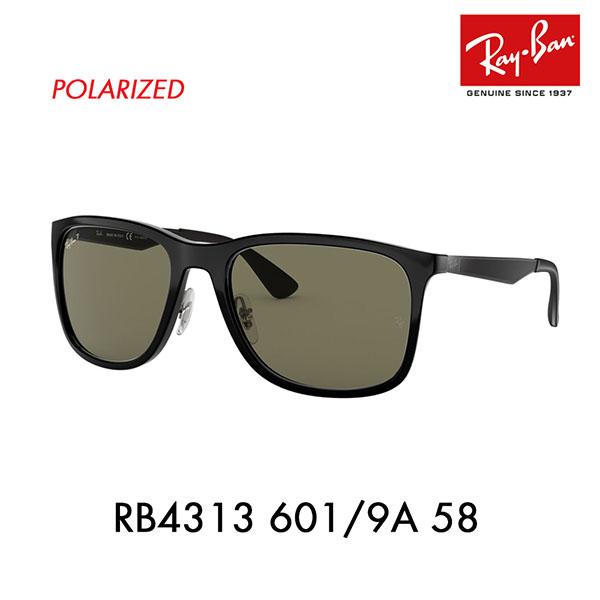 レイバン サングラス RB4313 601/9A 58 Ray-Ban スクエア