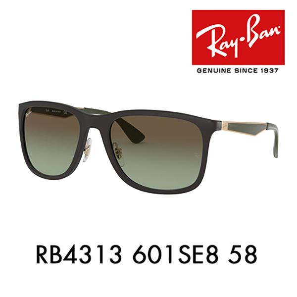 レイバン サングラス RB4313 601SE8 58 Ray-Ban スクエア