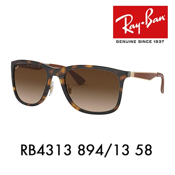レイバン サングラス RB4313 894/13 58 Ray-Ban スクエア