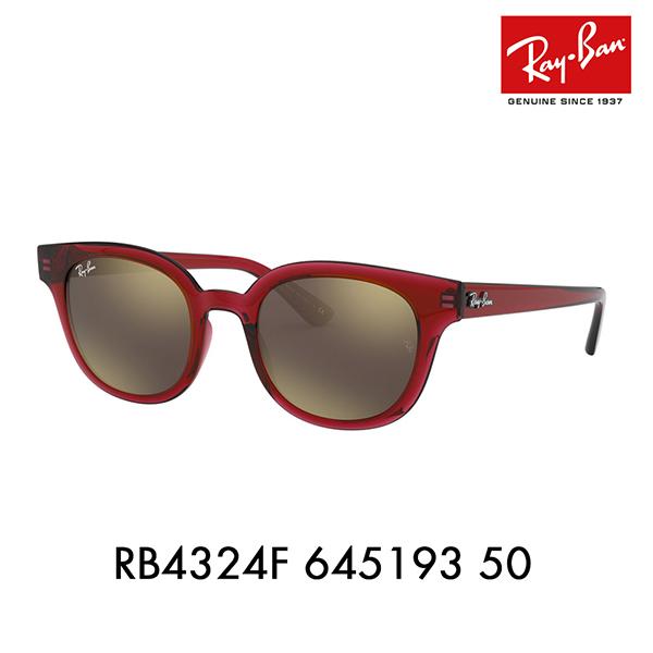 【店内最大pt20倍 ~5/8 9:59】レイバン サングラス RB4324F 645193 50 Ray-Ban セル ウエリントン フルフィットモデル 伊達メガネ 眼鏡