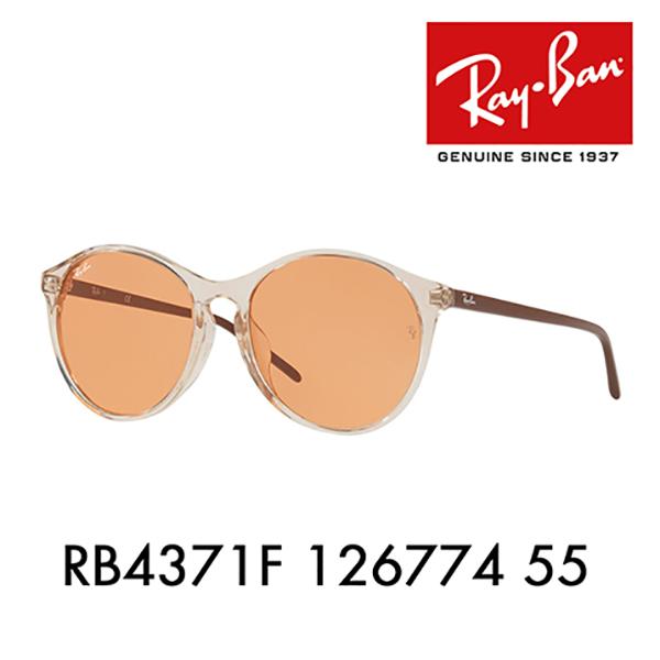 レイバン サングラス RB4371F 126774 55 Ray-Ban アジアンフィットモデル ヤングスター フルフィット YOUNGSTER ラウンド