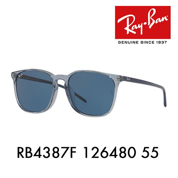 レイバン サングラス RB4387F 126480 55 Ray-Ban アジアンフィットモデル フルフィット スクエア ヤングスター YOUNGSTER