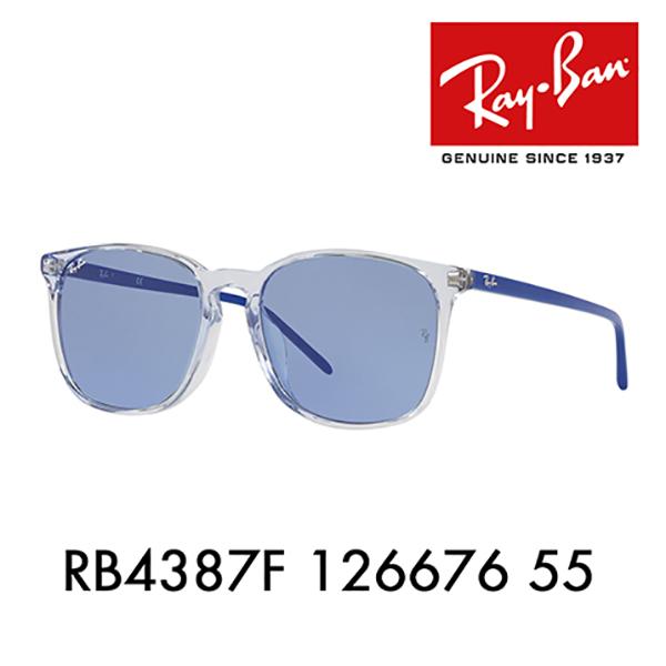 レイバン サングラス RB4387F 126676 55 Ray-Ban アジアンフィットモデル フルフィット スクエア ヤングスター YOUNGSTER