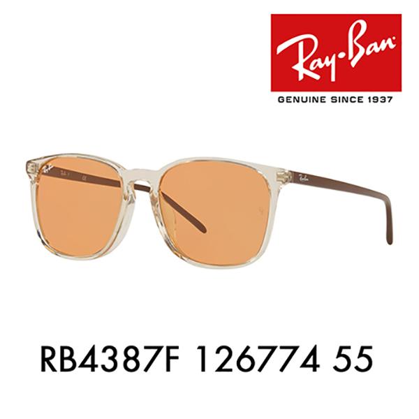 レイバン サングラス RB4387F 126774 55 Ray-Ban アジアンフィットモデル フルフィット スクエア ヤングスター YOUNGSTER