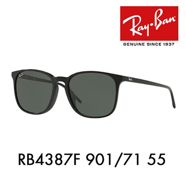 レイバン サングラス RB4387F 901/71 55 Ray-Ban アジアンフィットモデル フルフィット スクエア ヤングスター YOUNGSTER