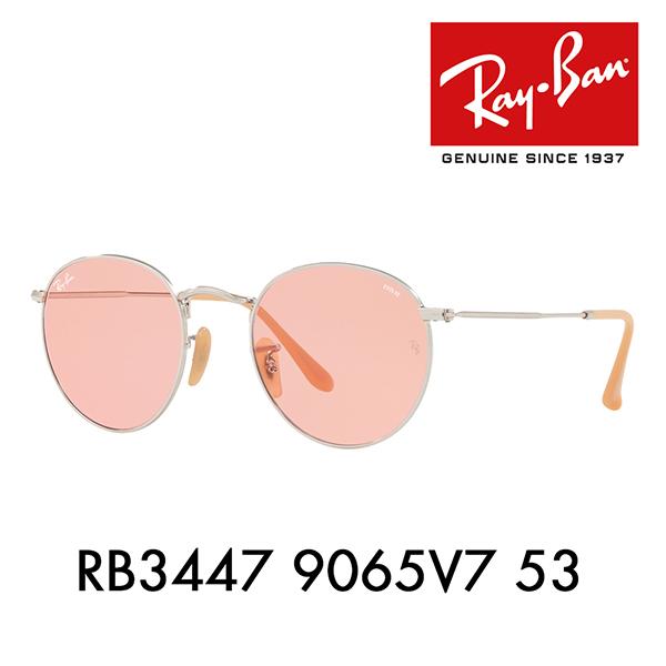 レイバン サングラス RB3447 9065V7 53 Ray-Ban エヴォルヴ エボルブ エヴォルブ レンズ ラウンドメタル 調光 EVOLVE LENS ROUND METAL