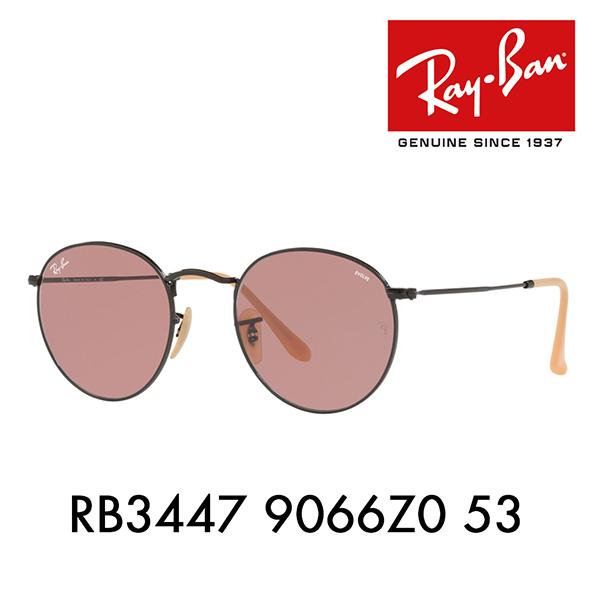 レイバン サングラス RB3447 9066Z0 53 Ray-Ban エヴォルヴ エボルブ エヴォルブ レンズ ラウンドメタル 調光 EVOLVE LENS ROUND METAL