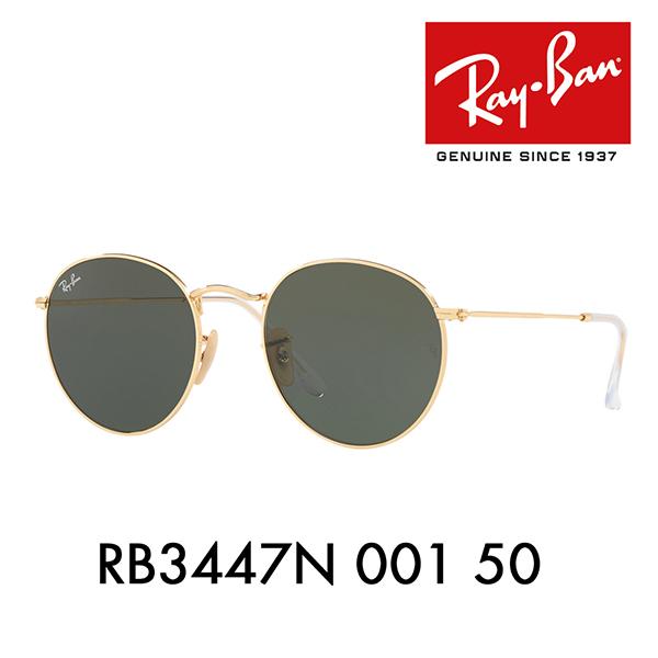 【店内最大pt20倍 ~5/8 9:59】レイバン ラウンドメタル サングラス RB3447N 001 50 Ray-Ban フラット レンズ アイコン ROUND FLAT METAL ICONS 伊達メガネ 眼鏡