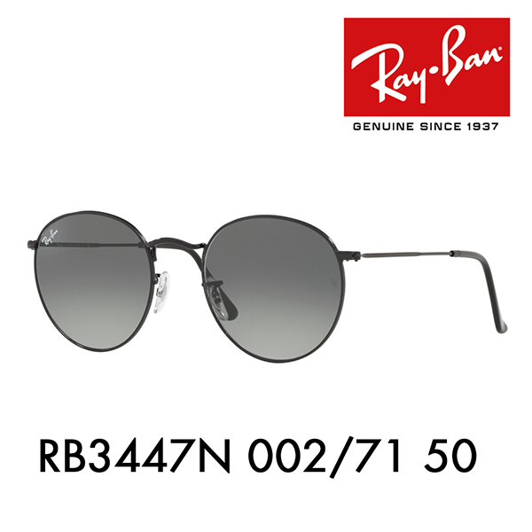 3d5002c70 Whats up: Ray-Ban round metal sunglasses RB3447N 002/71 50 Ray-Ban ...