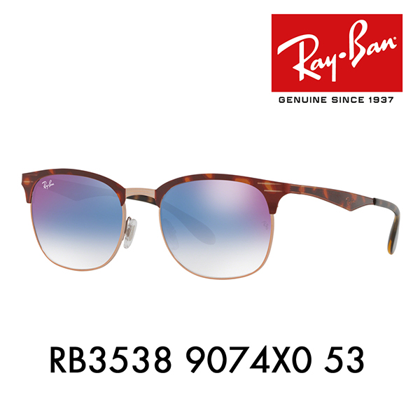 40044cf698151 Ray-Ban sunglasses RB3538 9074X0 53 Ray-Ban club master mirror Clubmaster  Date glasses glasses