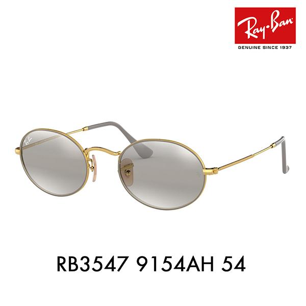 【店内最大ポイント20倍 ~9/3 9:59】レイバン サングラス RB3547 9154AH 54 Ray-Ban オーバル メタル  伊達メガネ 眼鏡