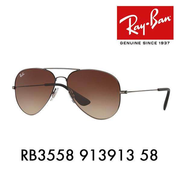 5d5407e62b Ray-Ban sunglasses RB3558 913913 58 Ray-Ban アビエーターティアドロップダブルブリッジ Aviator