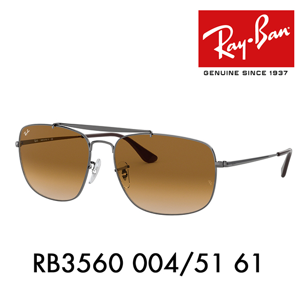 caf4fe406c Ray-Ban sunglasses RB3560 004 51 61 Ray-Ban kolo flannel two bridge colonel  icon COLONEL ICONS Date glasses glasses
