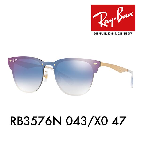 レイバン サングラス RB3576N 043/X0 47 Ray-Ban ブレイズ クラブマスター ハイストリート BLAZE CLUBMASTER HIGHSTREET 伊達メガネ 眼鏡
