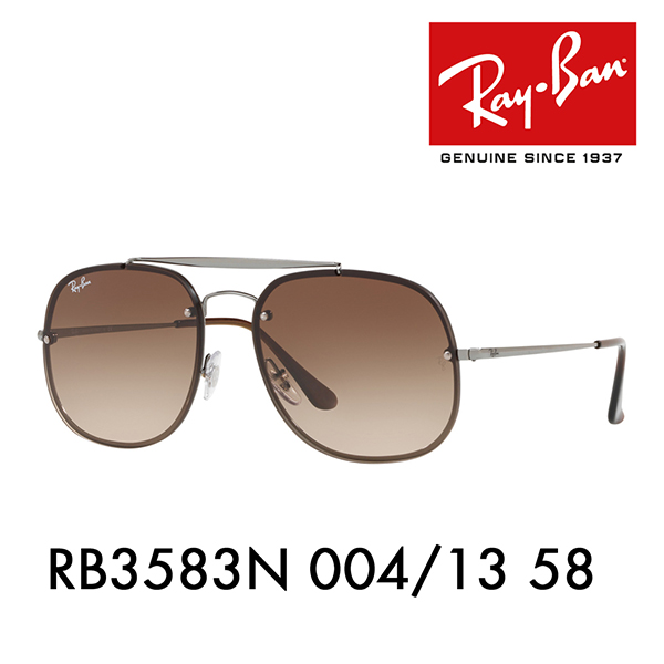 レイバン サングラス ブレイズ RB3583N 004/13 58 Ray-Ban ジェネラル フラットレンズ BLAZE GENERAL HIGHSTREET 伊達メガネ 眼鏡
