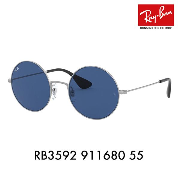 【店内最大ポイント20倍 ~9/3 9:59】レイバン サングラス RB3592 911680 55 Ray-Ban ジャジョ ジャッジョ ラウンド JA-JO JAJO 伊達メガネ 眼鏡