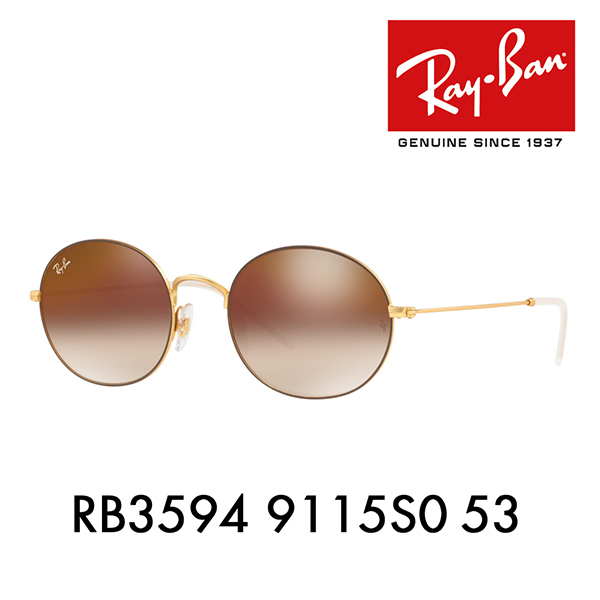 c5fc1a058 Ray-Ban sunglasses RB3594 9115S0 53 Ray-Ban round Boston young people star  mirror