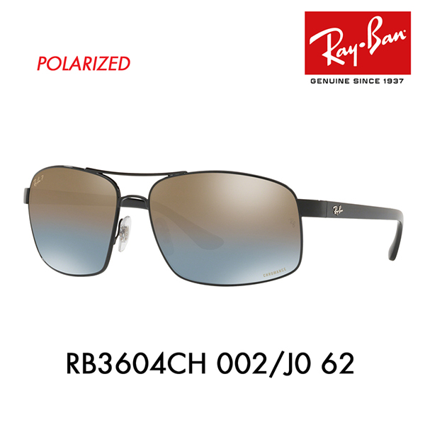 5068ff234e9 Ray-Ban sunglasses RB3604CH 002 J0 62 Ray-Ban chroman stick polarization  mirror square double bridge CHROMANCE TECH Date glasses glasses