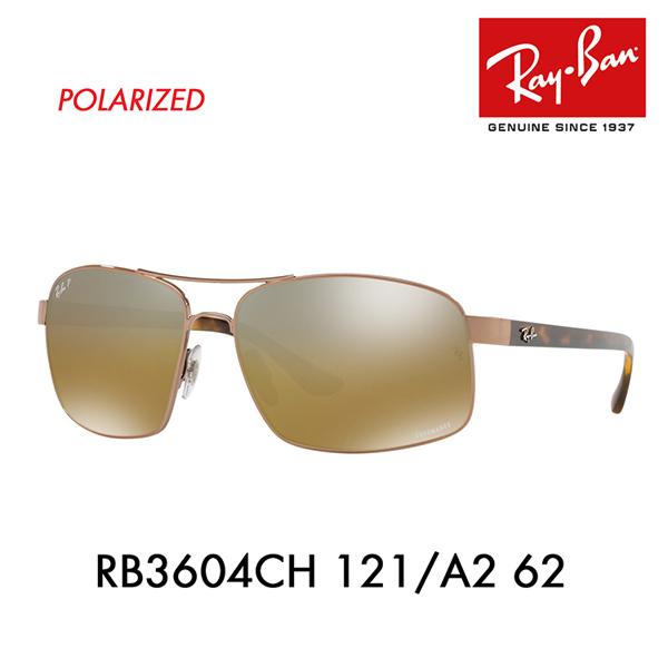 a4f0155d4ff Ray-Ban sunglasses RB3604CH 121 A2 62 Ray-Ban chroman stick polarization  mirror square double bridge CHROMANCE TECH Date glasses glasses
