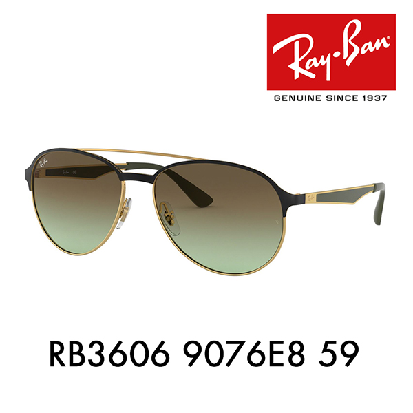 レイバン サングラス RB3606 9076E8 59 Ray-Ban ダブルブリッジ パイロット 伊達メガネ 眼鏡