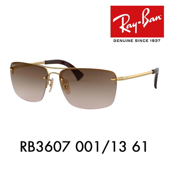 【店内最大ポイント20倍 ~9/3 9:59】レイバン サングラス RB3607 001/13 61 Ray-Ban スクエア セミリムレス ツーポイント 伊達メガネ 眼鏡