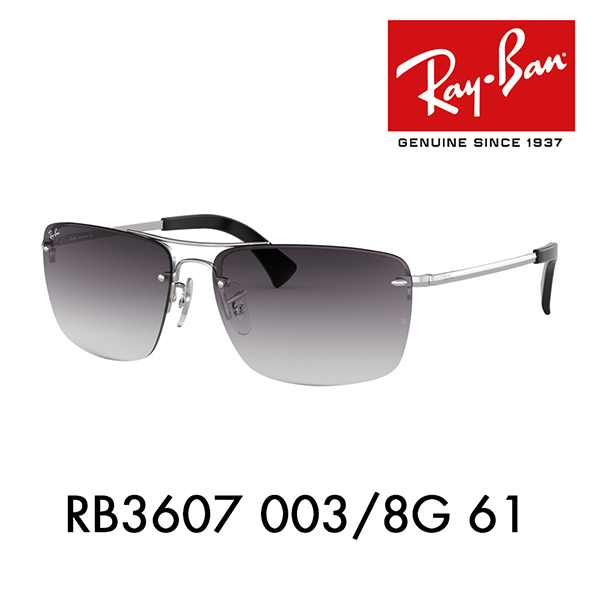 レイバン サングラス RB3607 003/8G 61 Ray-Ban スクエア セミリムレス ツーポイント 伊達メガネ 眼鏡