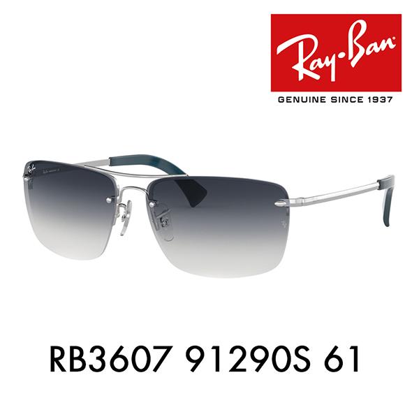 レイバン サングラス RB3607 91290S 61 Ray-Ban スクエア セミリムレス ツーポイント 伊達メガネ 眼鏡