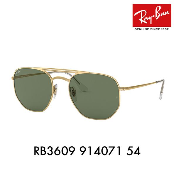 レイバン サングラス RB3609 914071 54 ヘキサゴナル メタル ダブルブリッジ 伊達メガネ 眼鏡