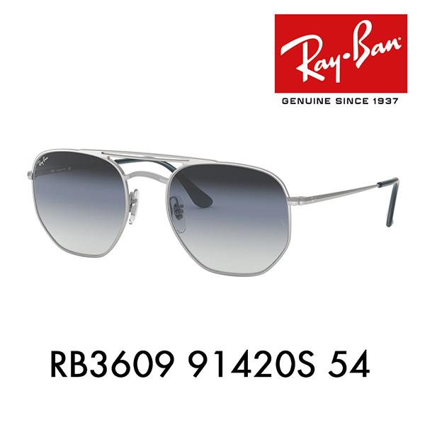 レイバン サングラス RB3609 91420S 54 ヘキサゴナル メタル ダブルブリッジ 伊達メガネ 眼鏡