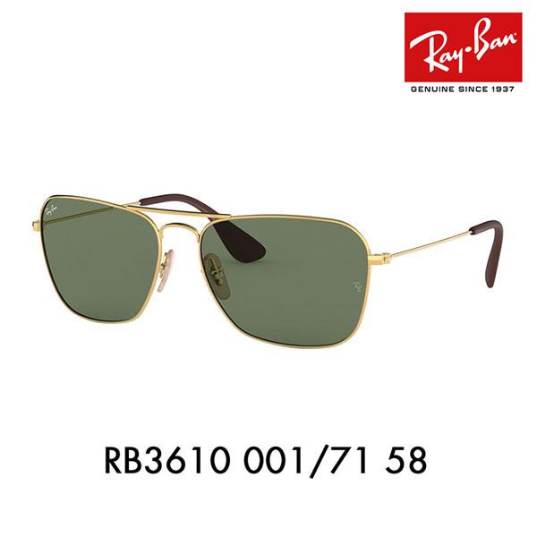 レイバン サングラス RB3610 001/71 58 スクエア レクタングル ダブルブリッジ 伊達メガネ 眼鏡