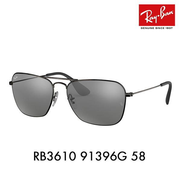 レイバン サングラス RB3610 91396G 58 スクエア レクタングル ダブルブリッジ 伊達メガネ 眼鏡