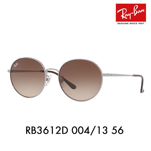 【店内最大pt20倍 ~5/8 9:59】レイバン サングラス RB3612D 004/13 56 Ray-Ban ラウンド メタル アジアンモデル 伊達メガネ 眼鏡