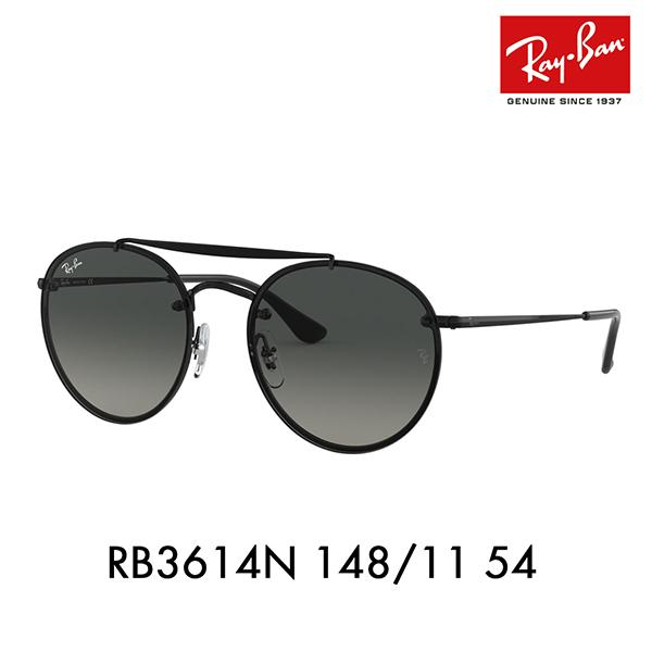 【店内最大pt20倍 ~5/8 9:59】レイバン サングラス RB3614N 148/11 54 Ray-Ban ラウンド ダブルブリッジ BLAZE ROUND DOUBLE BRIDGE 伊達メガネ 眼鏡
