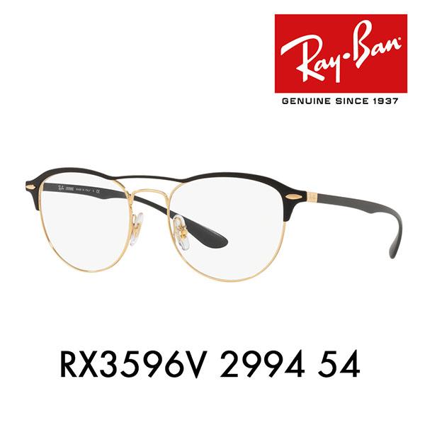 レイバン メガネ フレーム RX3596V 2994 54 Ray-Ban ダブルブリッジ ライトフォース テック LITEFORCE TRCH