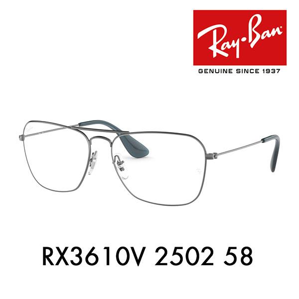 度なし1.55レンズ交換+0円 レイバン メガネ フレーム RX3610V 2502 58 Ray-Ban スクエア ツーブリッジ メタル