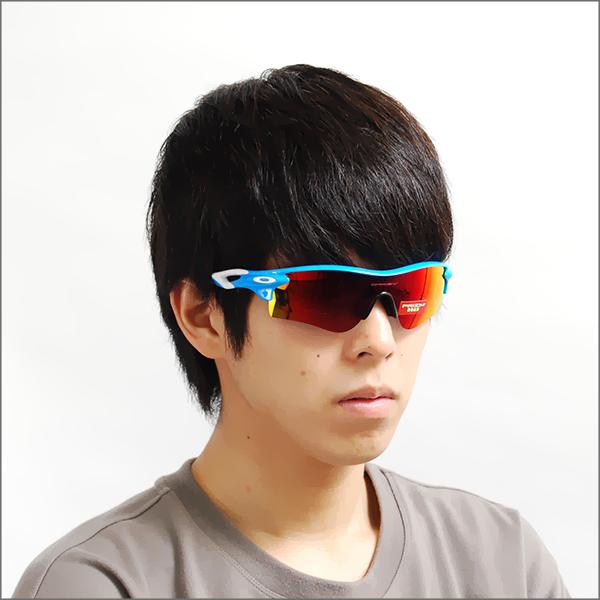 b18b046e03be5 Oakley radar lock pass sunglasses prism road OO9206-40 OAKLEY RADARLOCK  PATH PRIZM ROAD Asia fitting glasses frame Date glasses glasses