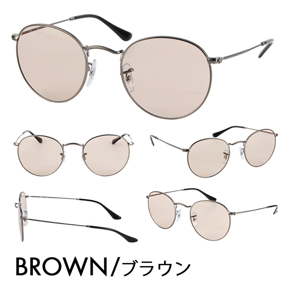 7db97cc4ab Ray-Ban glasses frame sunglasses color lens set RX3447V 2620 50 Ray-Ban  ROUND round is classic
