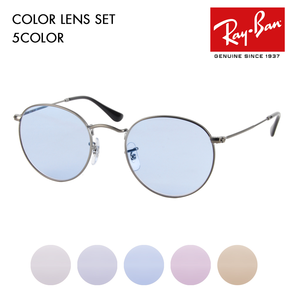 f1f6aa4976 Whats up  Ray-Ban glasses frame sunglasses color lens set RX3447V ...