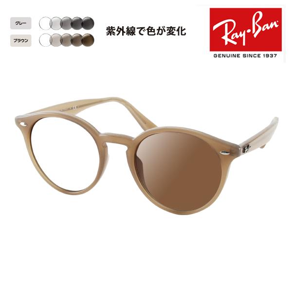 【度付き対応可】レイバン サングラス 調光レンズセット RB2180F 616613 49 Ray-Ban 度付き対応可 ボストン ラウンド フルフィット 伊達メガネ 眼鏡