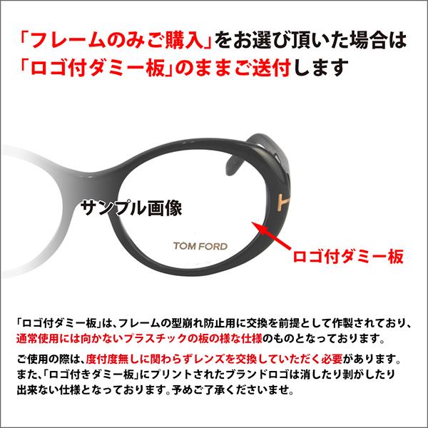 湯姆福特眼鏡太陽鏡 TF-5246 052 55 湯姆福特 TOMFORD ITA 眼鏡