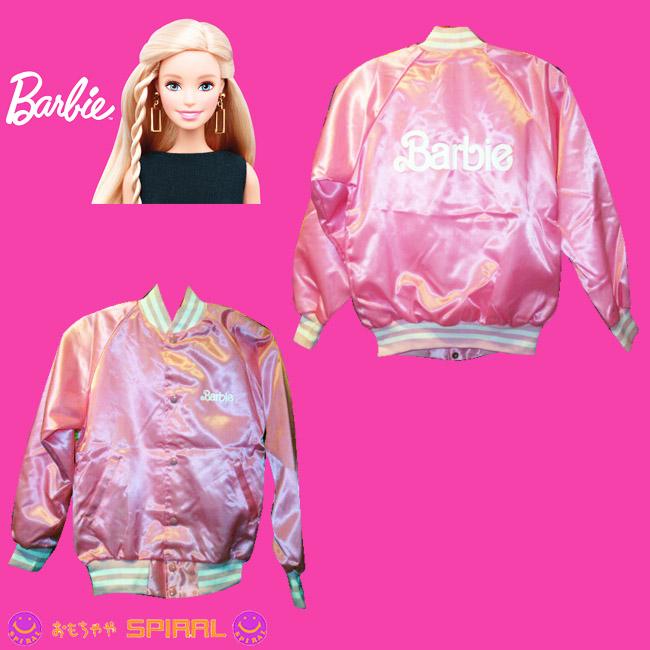 SPIRAL Barbie サテン ジャケット バービー 人形 スタジャン ウェア フィギュア デッドストック ピンク スパイラル バックプリント YOUTH Lサイズ 原宿 プレゼント US おもちゃ TOY ギフト ナイロン