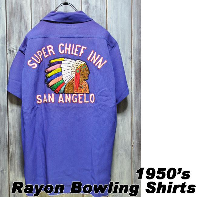 【ajito】1950's Rayon Bowling Shirts ビンテージ インディアン 刺繍 ボーリング レーヨン シャツ Happyend ハッピーエンド ヴィンテージ バイク オールド アメリカン