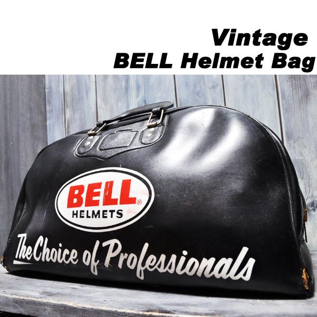 【ajito】Happyend ハッピーエンド 〕BELL HelmetBag ベル ビンテージ ヘルメット バッグ ヴィンテージ アメリカン フューリー